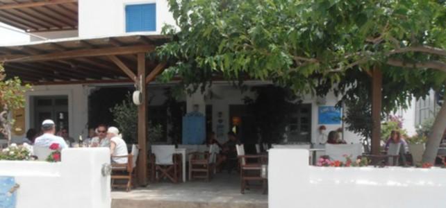 Το Εστιατόριο μας